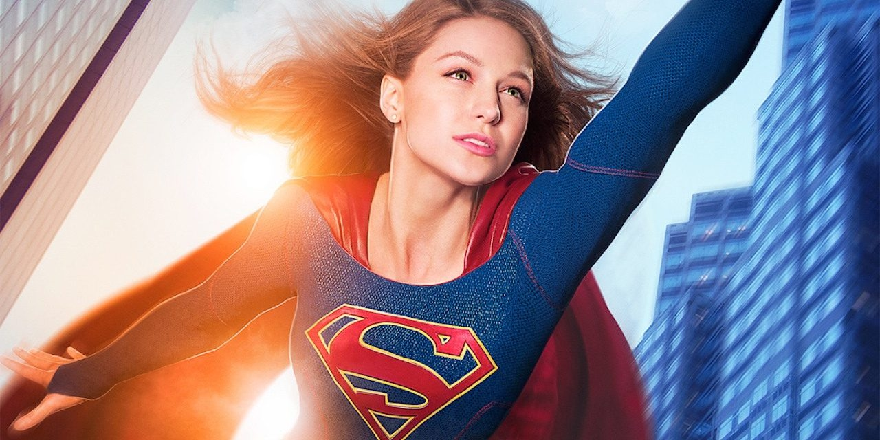 Trailer serije: Supergirl (2015– )