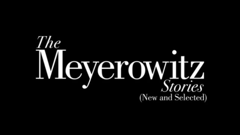 Recenzija: The Meyerowitz Stories (New and Selected) (2017)