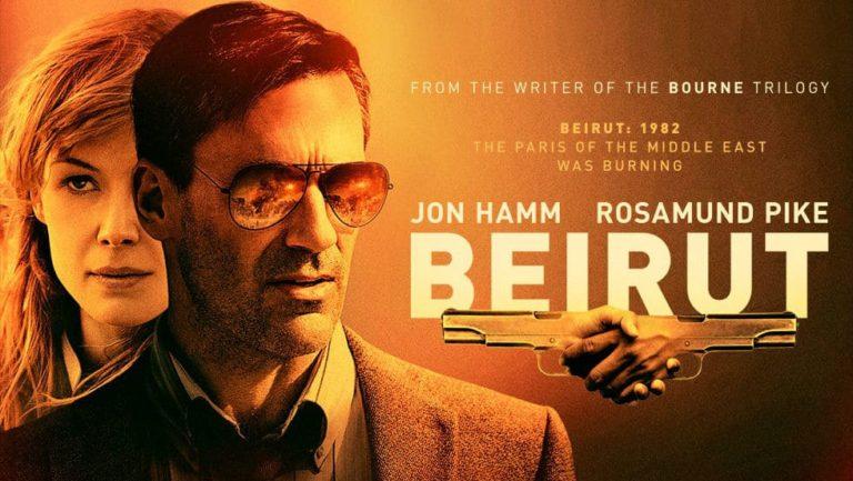 Trailer: Beirut (2018)