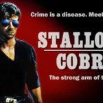 Sylvester Stallone pokušava vratiti Cobru natrag u obliku TV serije
