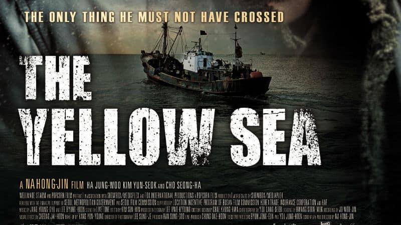 The Yellow Sea (2010)