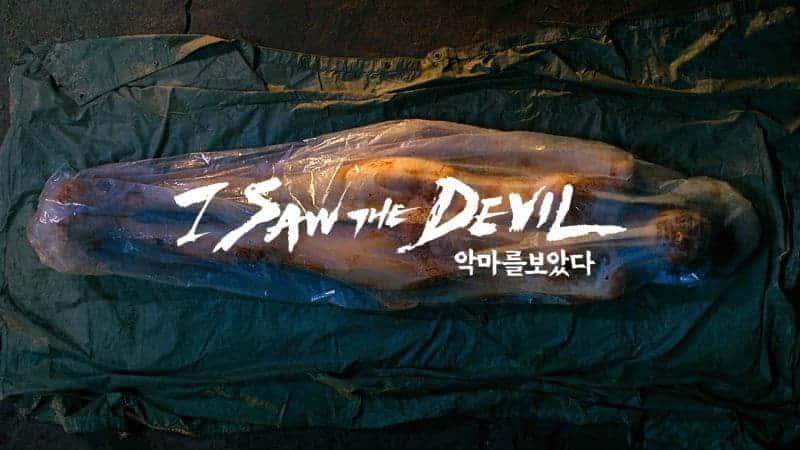 I Saw the Devil (2010)