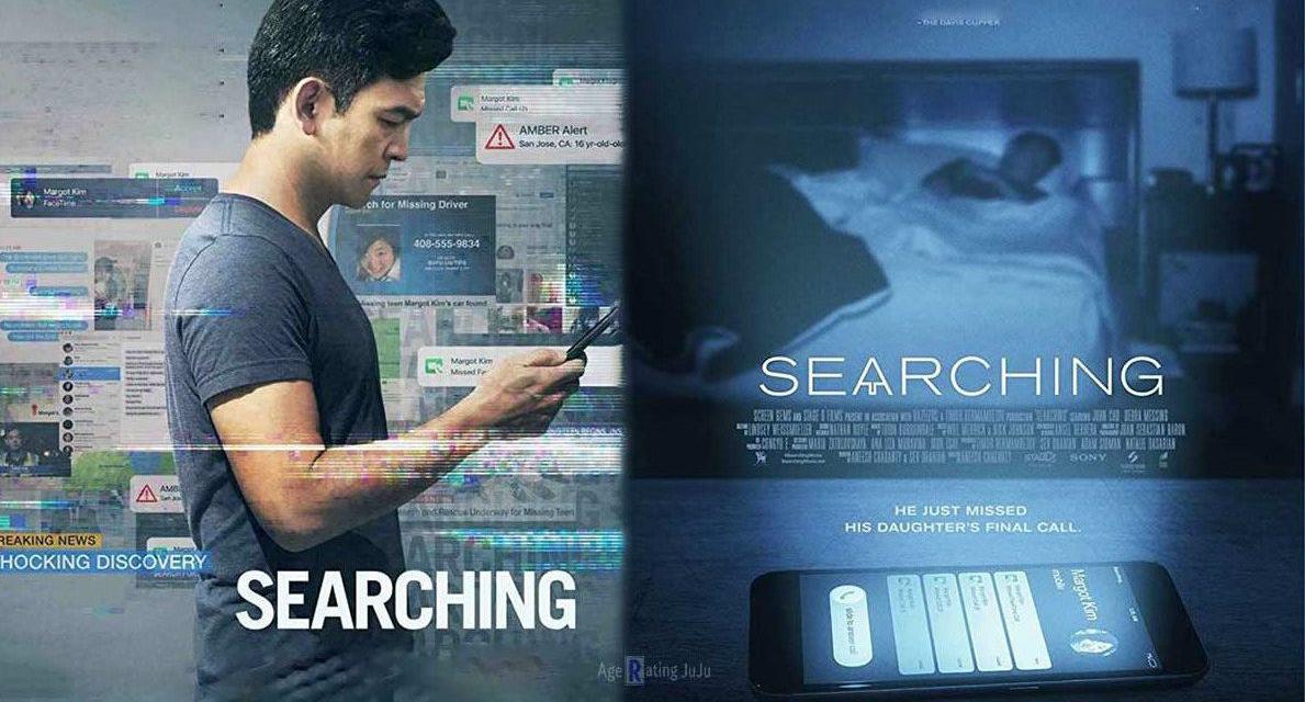 Recenzija: Searching (2018)