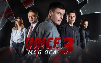 Recenzija: Ubice mog oca (2016-), treća sezona