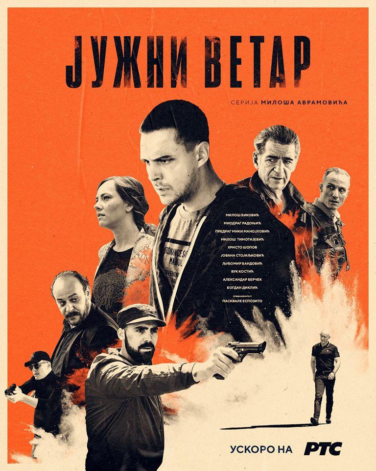 Južni Vetar 2 - Stigao je novi Trailer filma i Poster za Seriju