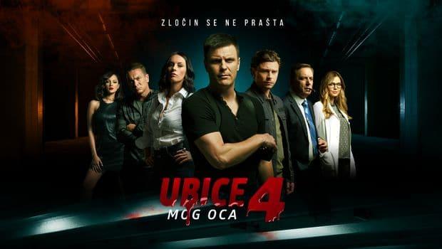 Ubice Mog Oca: Stigao novi trailer i datum izlaska za četvrtu sezonu