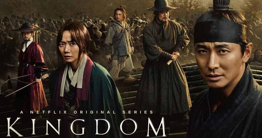 Recenzija: The Kingdom - sezona 2