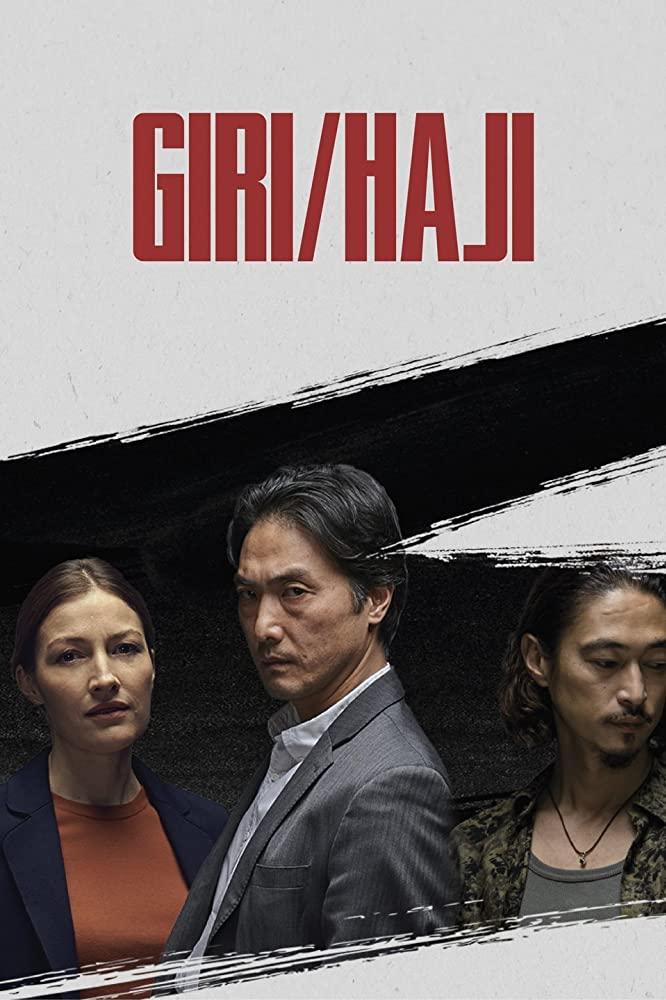 Recenzija: Giri/Haji (2019-)