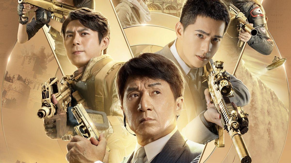Trailer: Vanguard (2020)